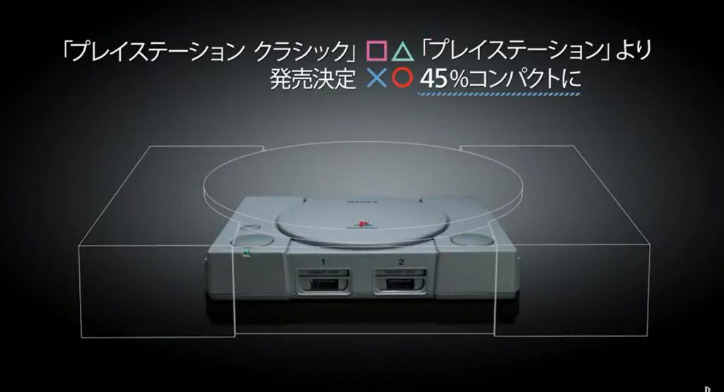 playstation classic size