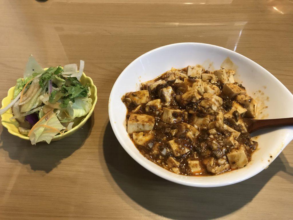 マーボ豆腐完成