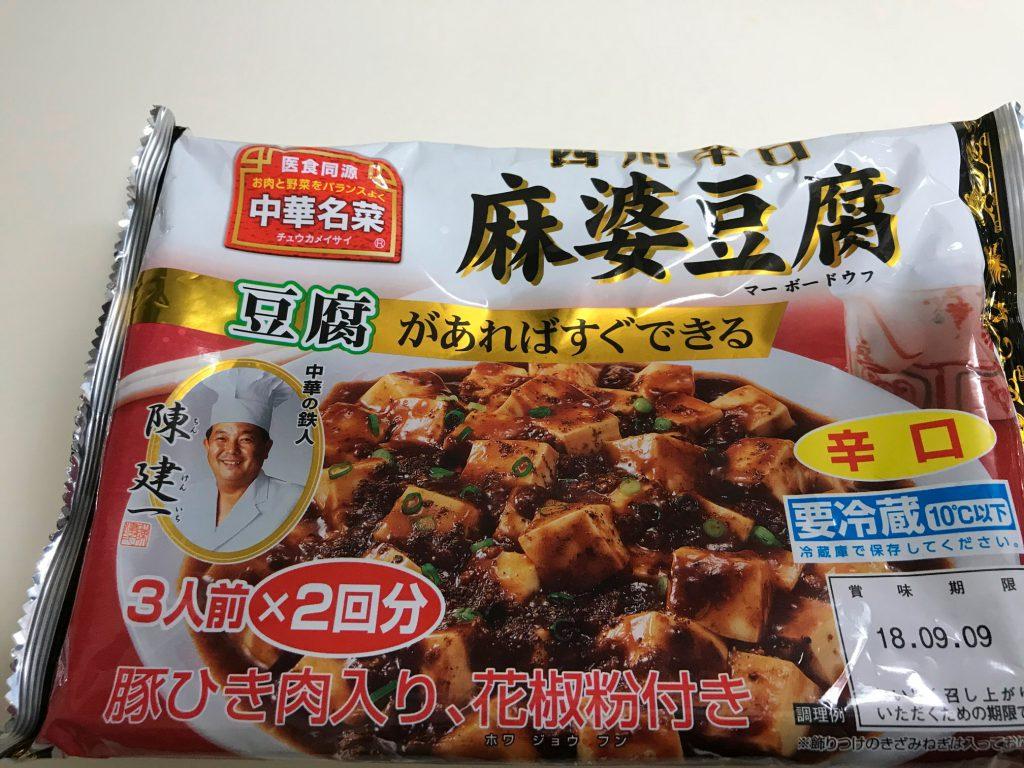 中華名菜 四川麻婆豆腐 表