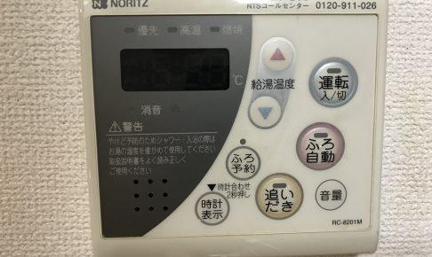 ノーリツGT-2028SAWXリモコン