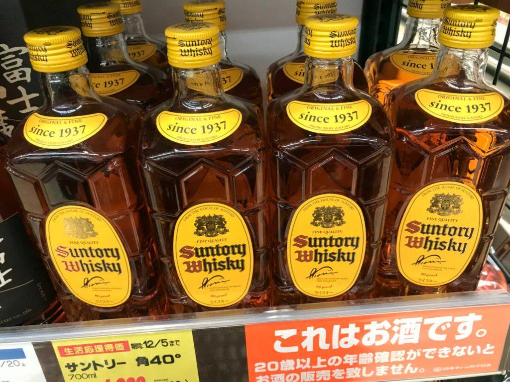 ウイスキー角瓶