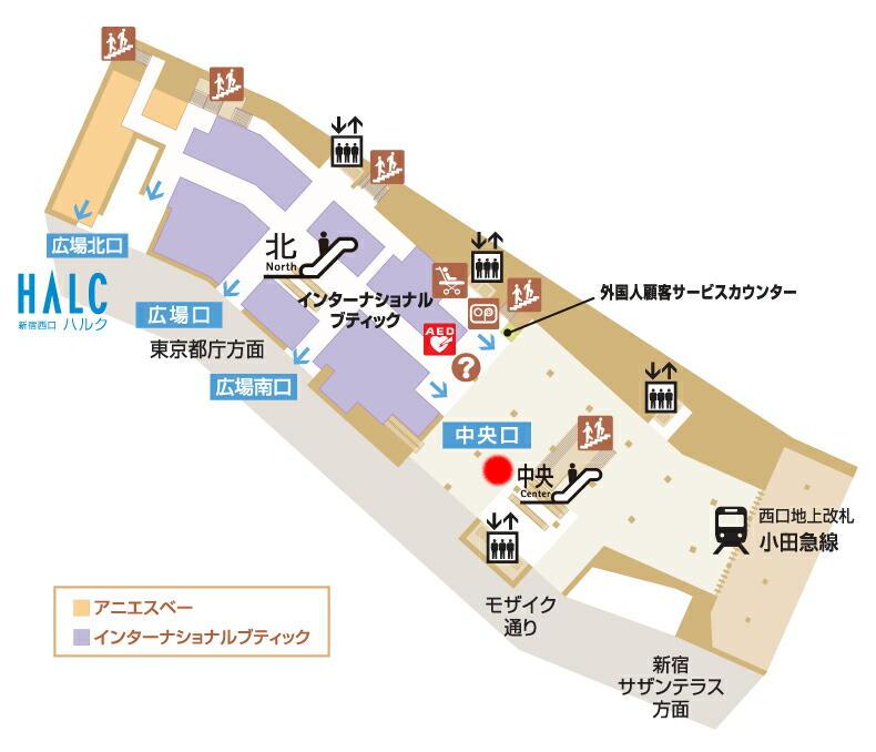 小田急百貨店1F