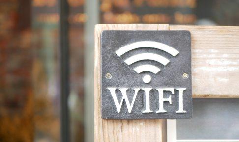 Wi-Fi写真