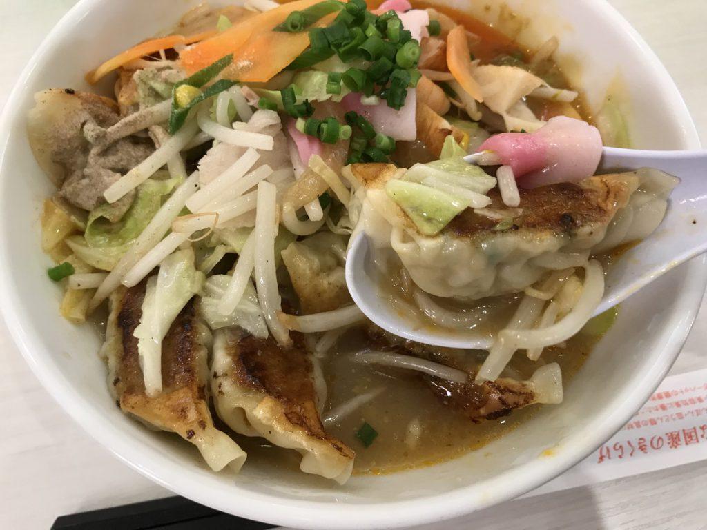 餃子ちゃんぽん実食