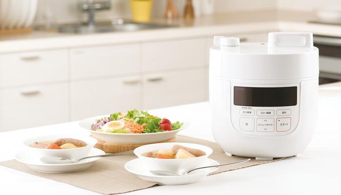 shiroka 電気圧力鍋