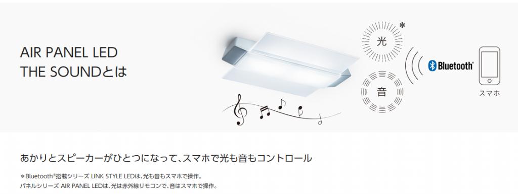 HH-XCD1288A 音楽機能