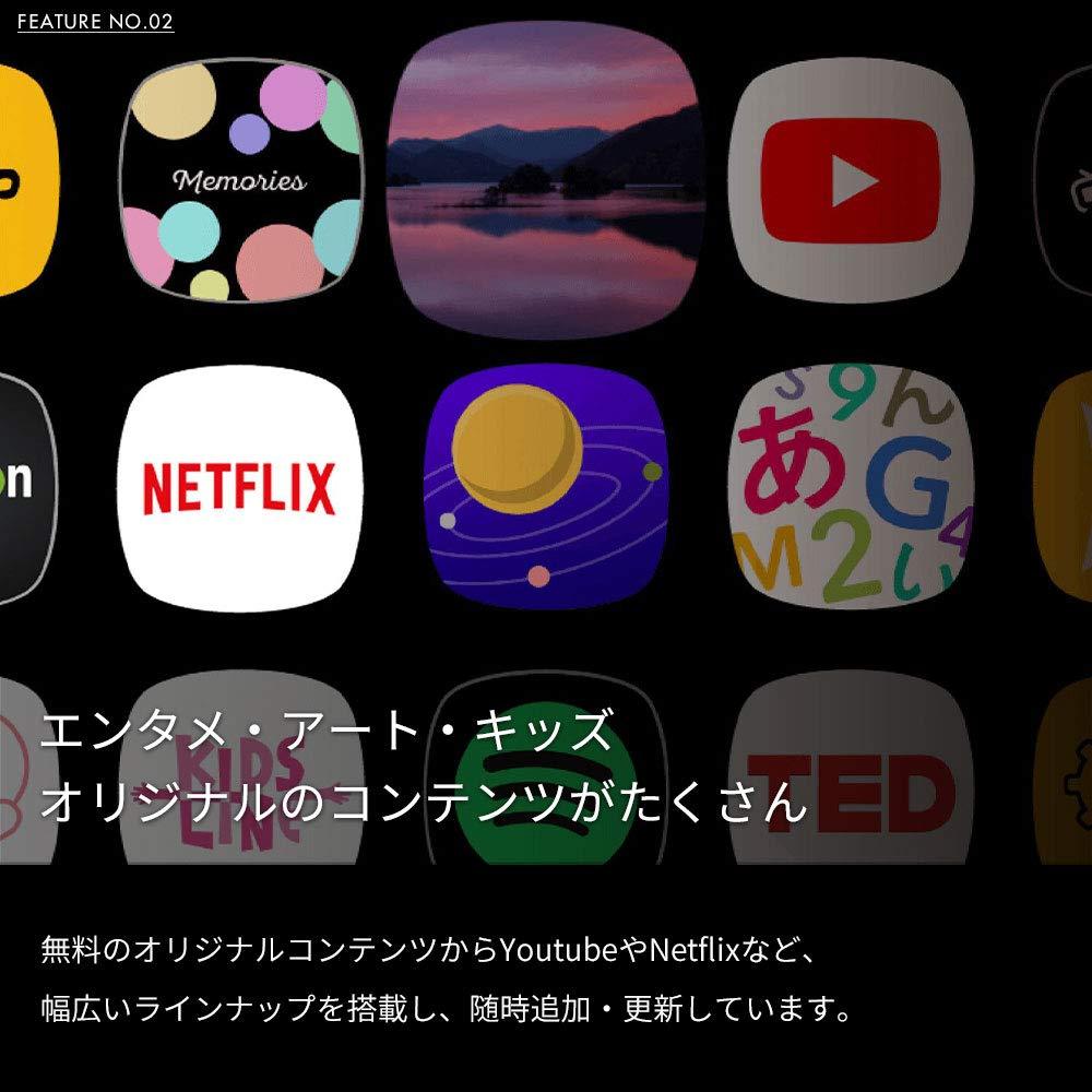 popIn Aladdin Android機能
