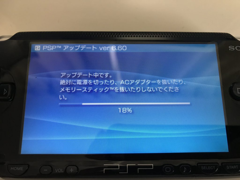 PSP OWFアップデート