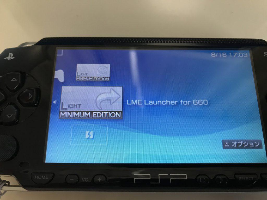 PSP LME Launcher for 660