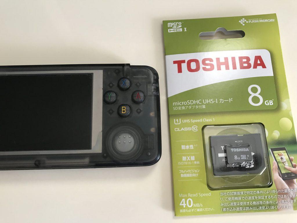 RS-97とMicroSDカード(8GB)