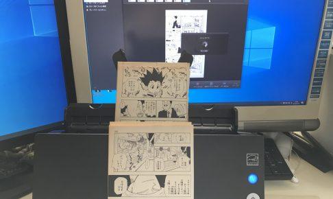 コミックスキャン中