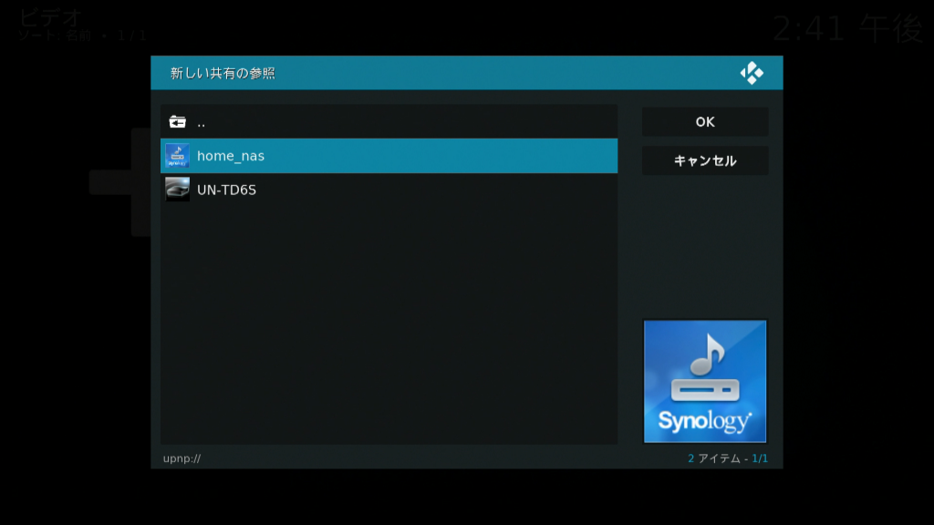 Synology DS218jを選択