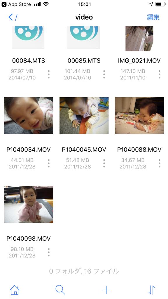 DS fileでの動画再生