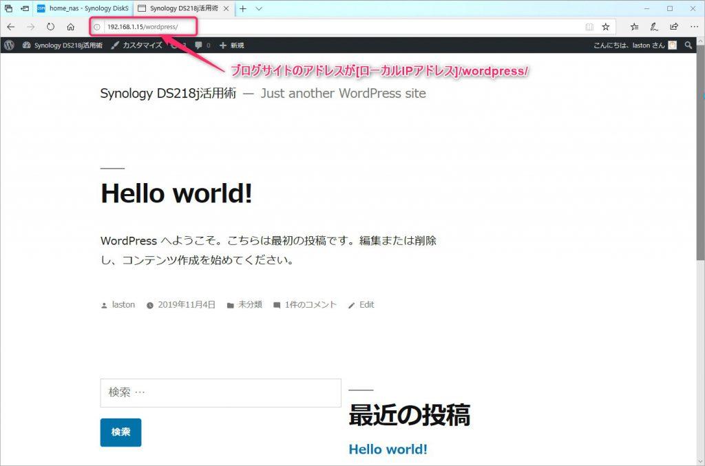WordPress初期記事