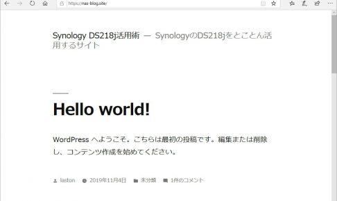 WordPress初期記事の表示確認